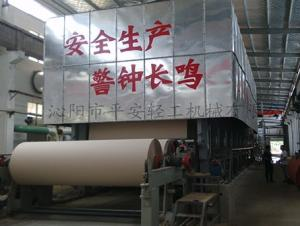 Jiangyin Xin long long multi cylinder corrugated core paper machine