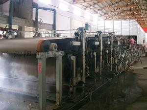 Liuyang star circle net and multi cylinder liner board, corrugated paper machine