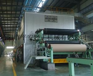 Shengzhou Hengfeng cylinder long mesh high-strength corrugated paper machine